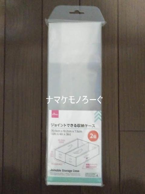 television-rack-20200630-4