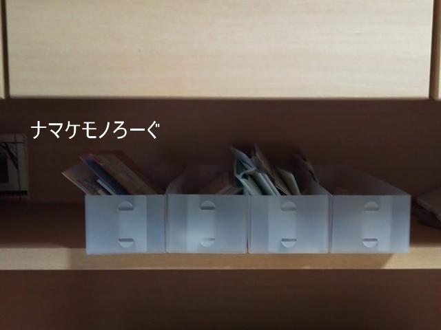 television-rack-20200630-5