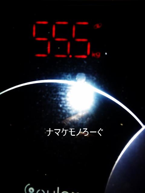 weight20200801