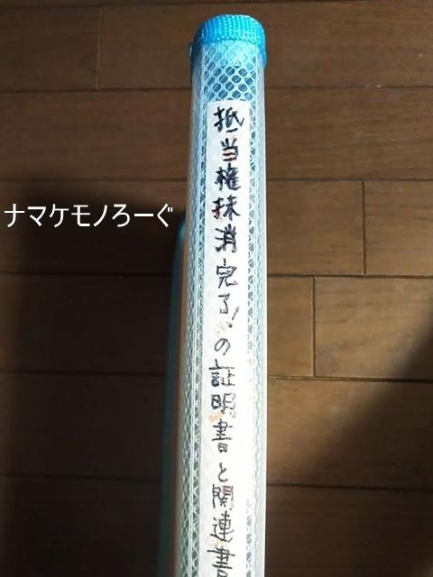 zipper-file-2