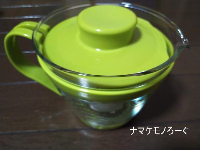 pot-2