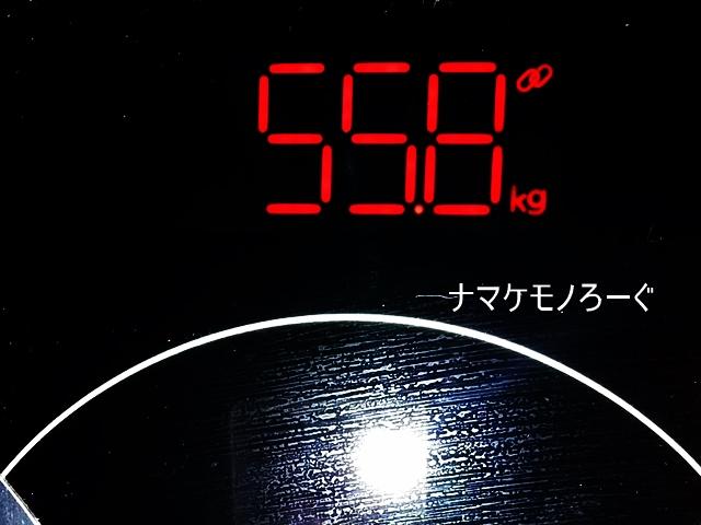 weight20201001