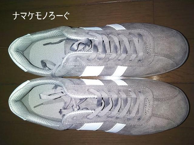 sneakers20201031