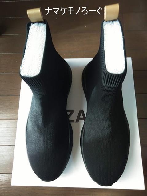 202012soukatsu-1