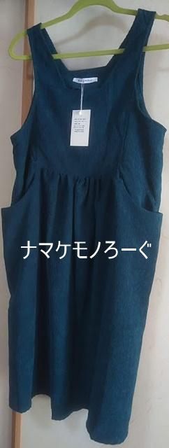 202101salopette-skirt