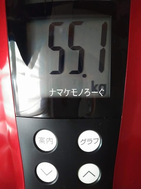 weight20210201