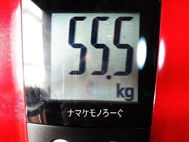weight20210228