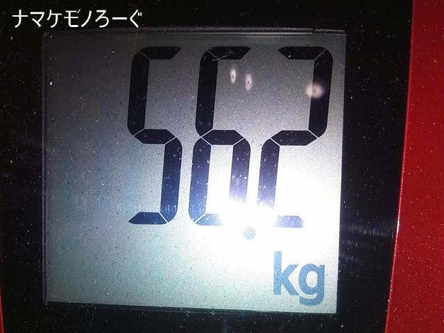 weight202103