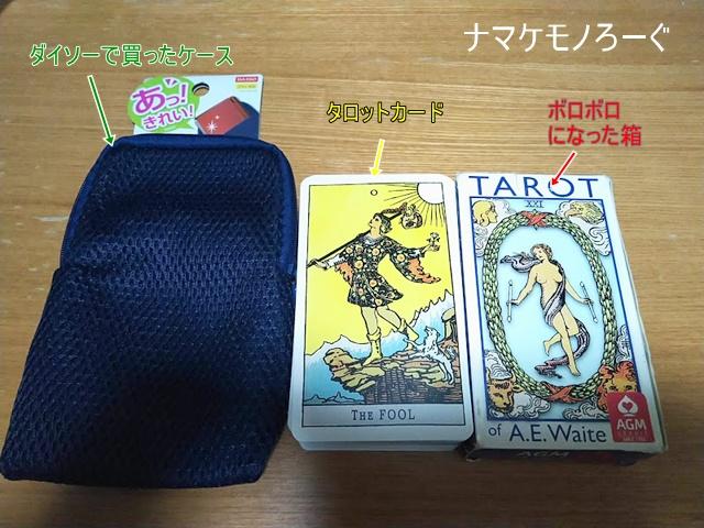 202105soukatsu-2