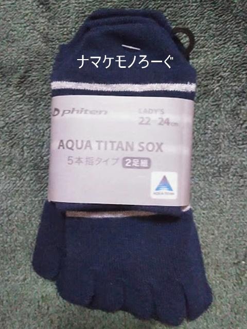 202106soukatsu2