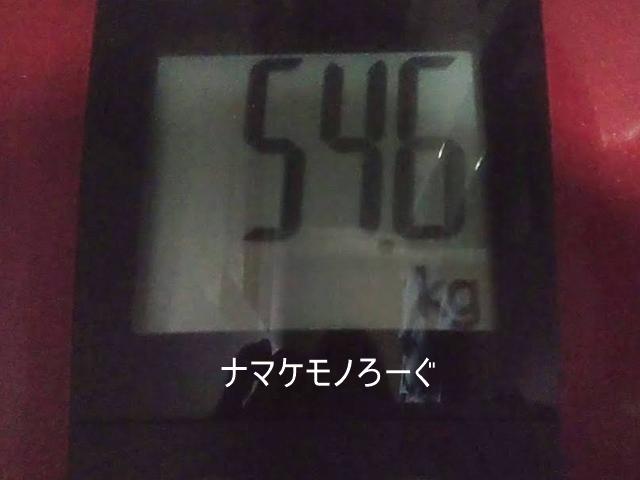 2106weight