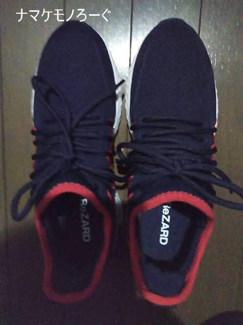 shoes2021073101