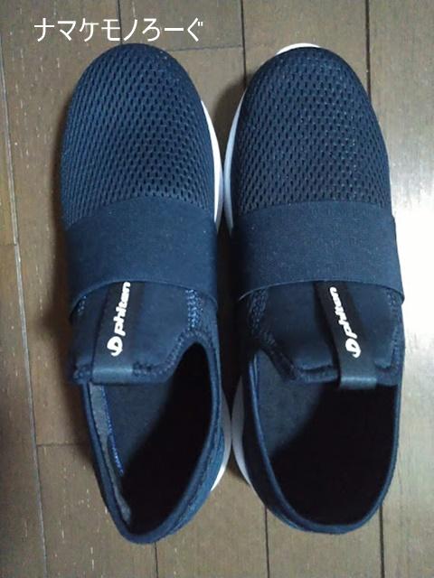 shoes2021073102