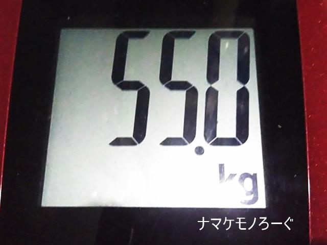 diet202107-1
