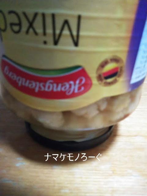 bottle-lid2021100902