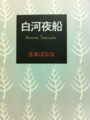 f:id:SengChang:20121203051119j:image:medium