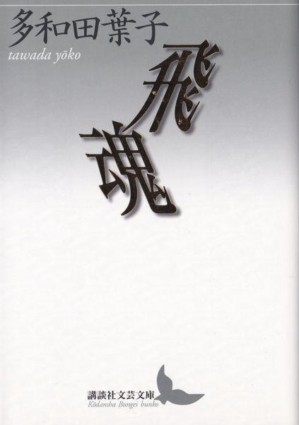 f:id:SengChang:20200507161339j:plain