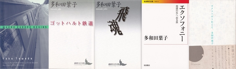 f:id:SengChang:20200620105513j:plain