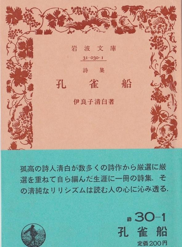 f:id:SengChang:20200712201912j:plain