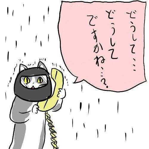 f:id:SenshadouremmeirijichouOyajii:20181209165603j:plain
