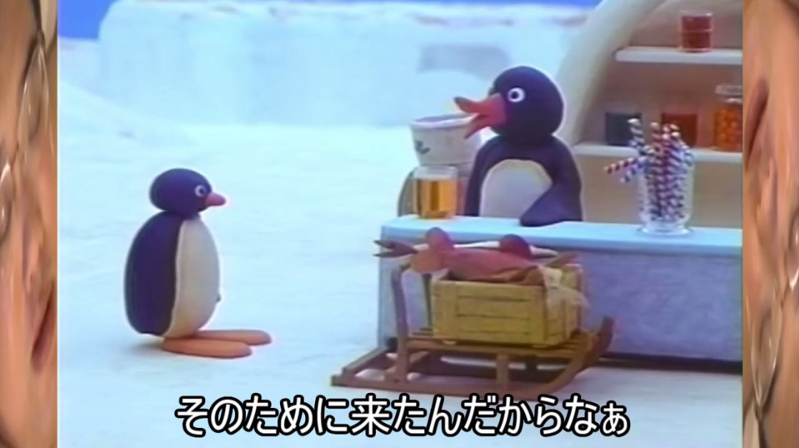 f:id:SenshadouremmeirijichouOyajii:20190512165710j:plain