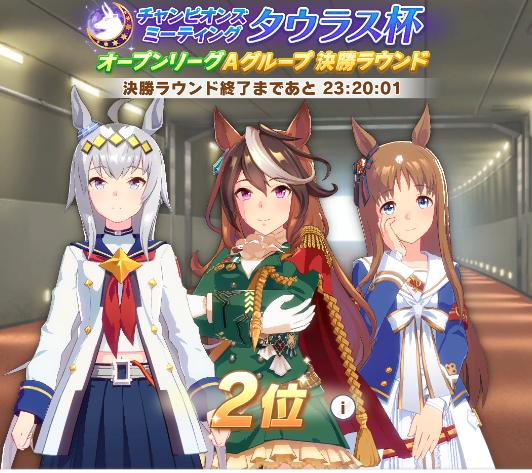 f:id:SenyaKazuya:20210519133922p:plain