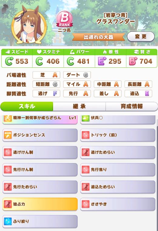 f:id:SenyaKazuya:20210519143332p:plain