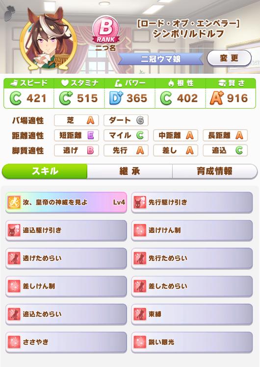f:id:SenyaKazuya:20210519143356p:plain