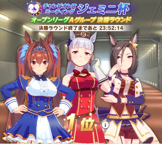 f:id:SenyaKazuya:20210619123451p:plain