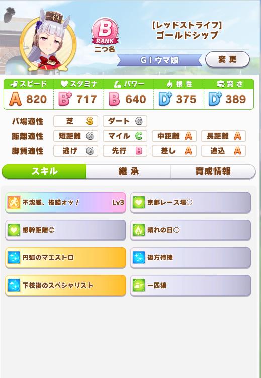 f:id:SenyaKazuya:20210619124818p:plain