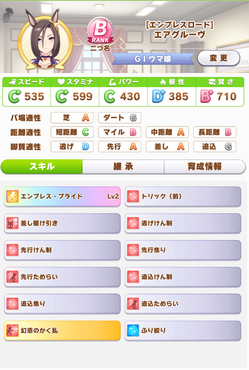 f:id:SenyaKazuya:20210619130050p:plain