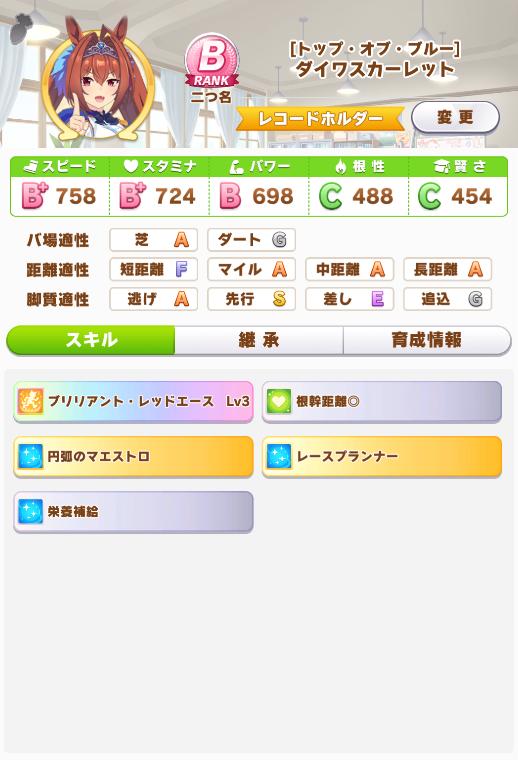 f:id:SenyaKazuya:20210619131529p:plain