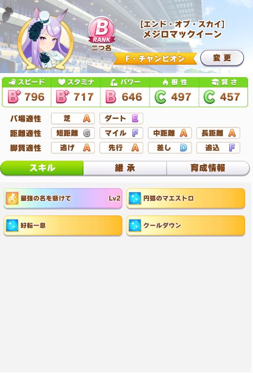 f:id:SenyaKazuya:20210619134010p:plain