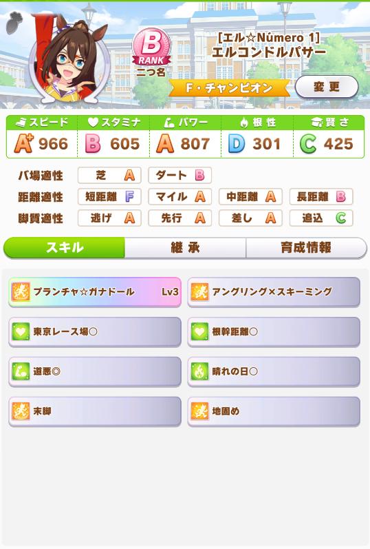 f:id:SenyaKazuya:20210728142718p:plain