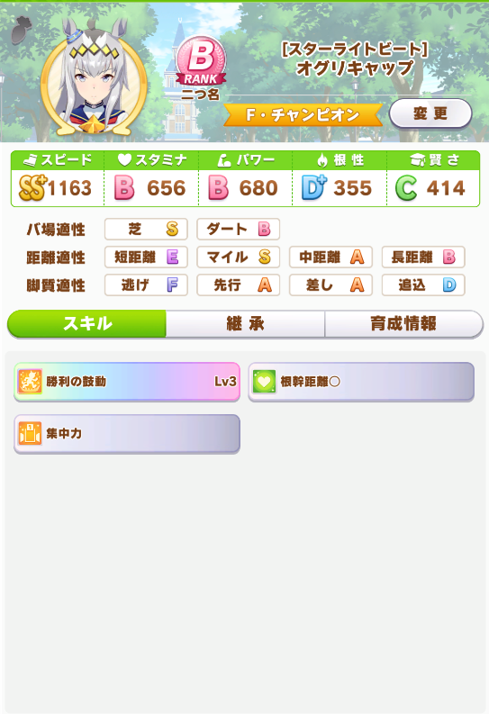 f:id:SenyaKazuya:20210728142814p:plain