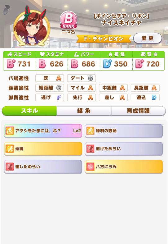 f:id:SenyaKazuya:20210728142853p:plain