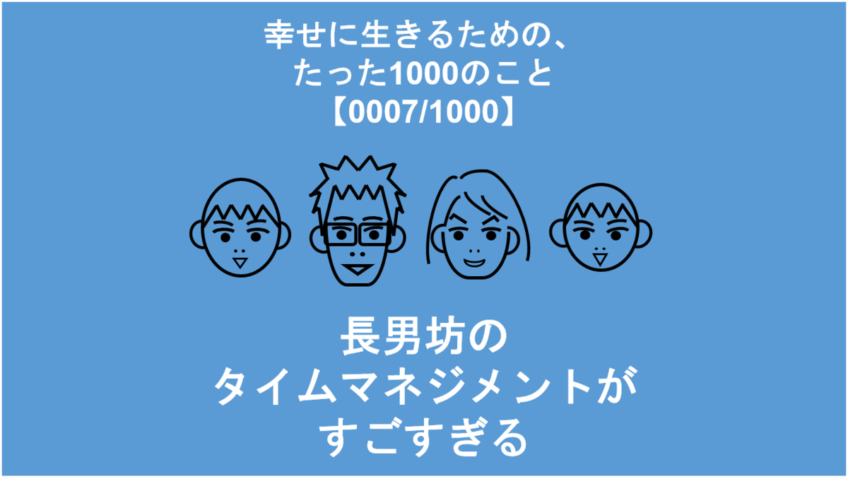f:id:Seshio-Researcher:20200125171339p:plain