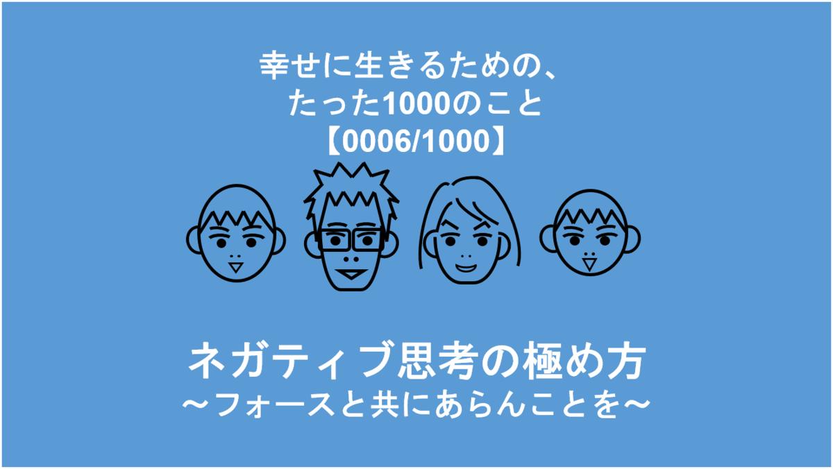 f:id:Seshio-Researcher:20200125171516p:plain
