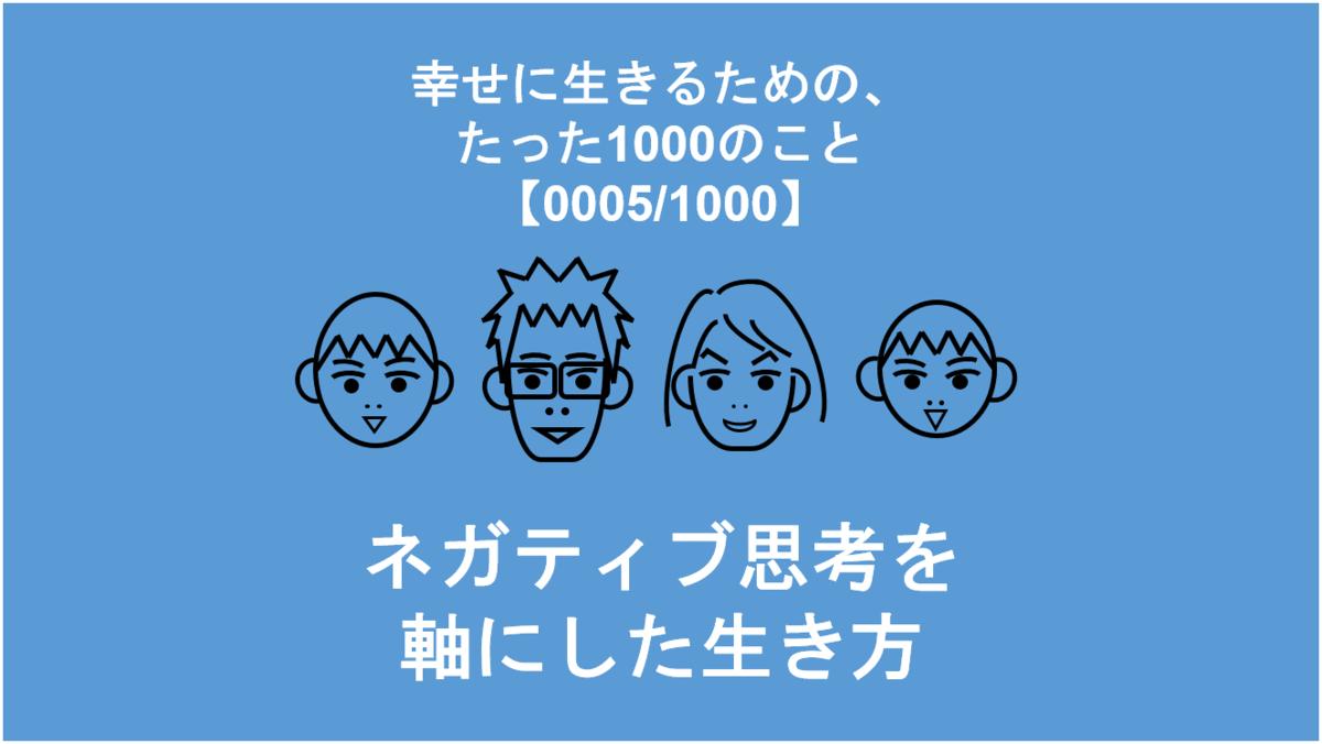 f:id:Seshio-Researcher:20200125172820p:plain