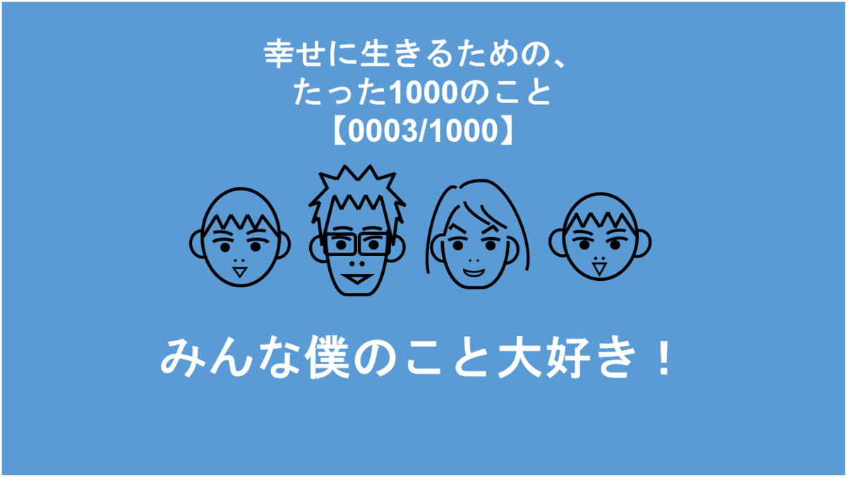 f:id:Seshio-Researcher:20200125172905p:plain