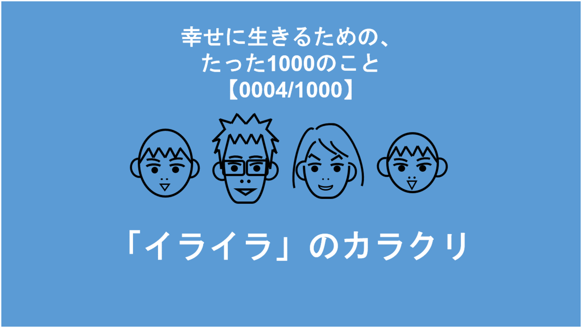 f:id:Seshio-Researcher:20200125172941p:plain