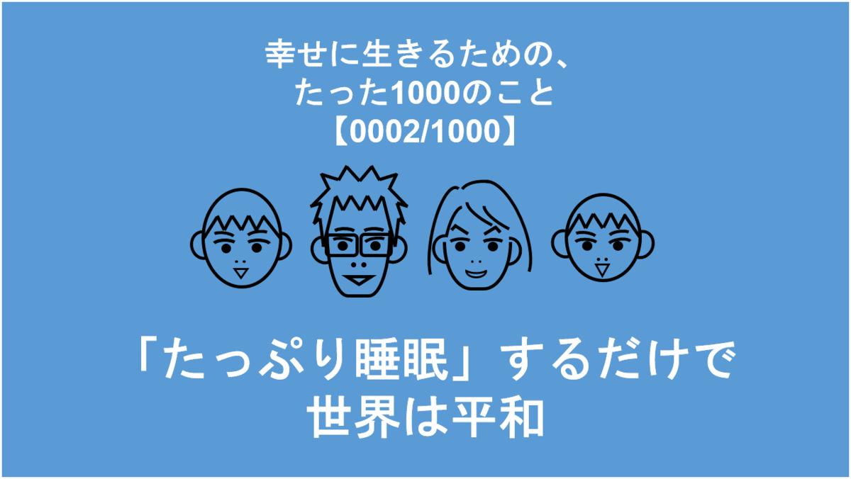 f:id:Seshio-Researcher:20200125173219p:plain
