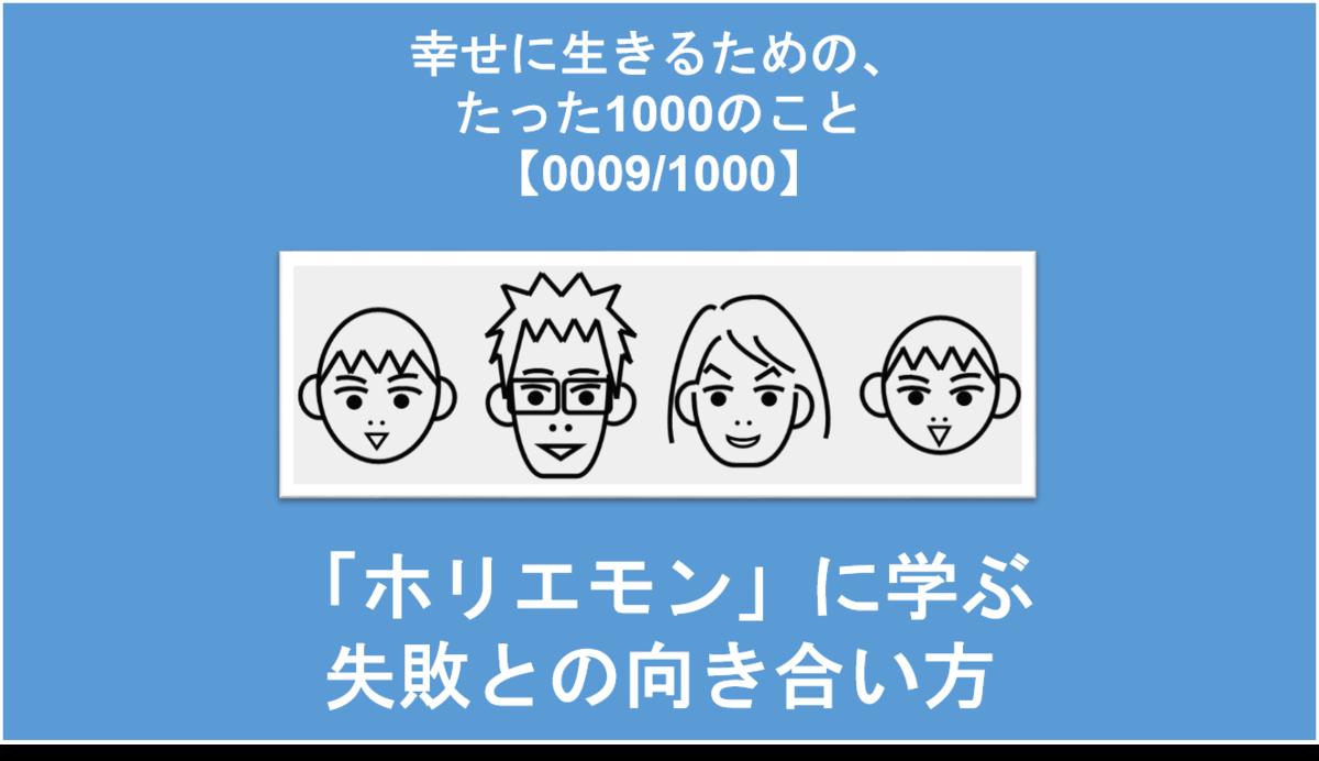 f:id:Seshio-Researcher:20200125191012p:plain