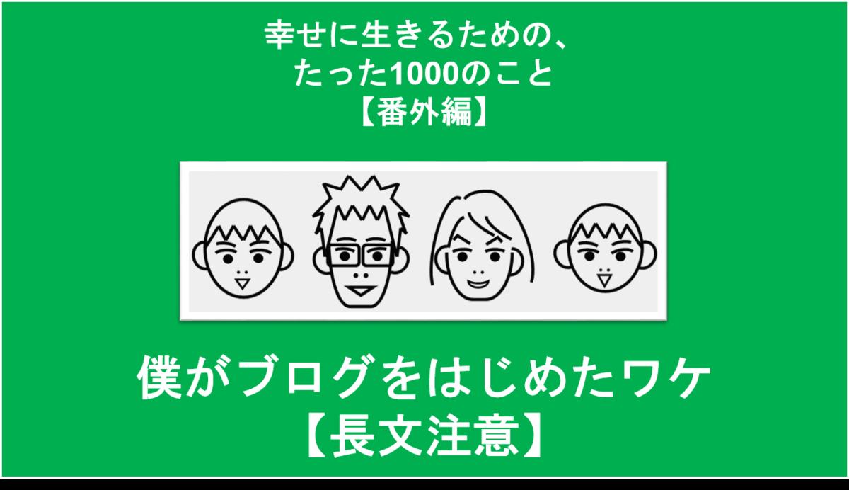 f:id:Seshio-Researcher:20200125191449p:plain