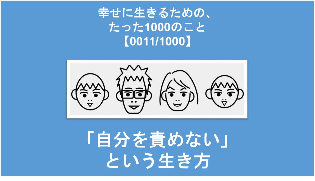 f:id:Seshio-Researcher:20200125205113p:plain