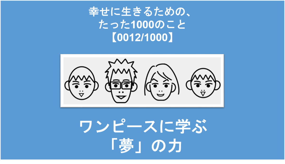 f:id:Seshio-Researcher:20200125205440p:plain