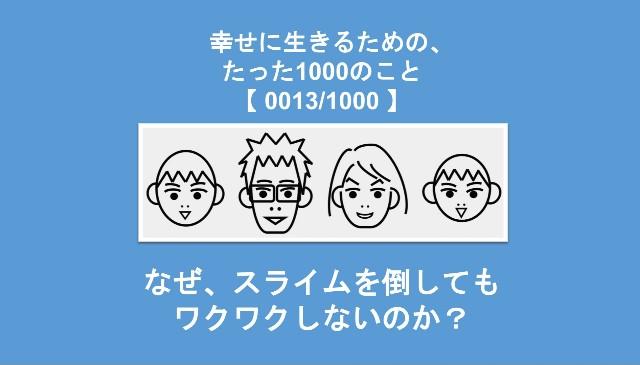 f:id:Seshio-Researcher:20200128180830j:image