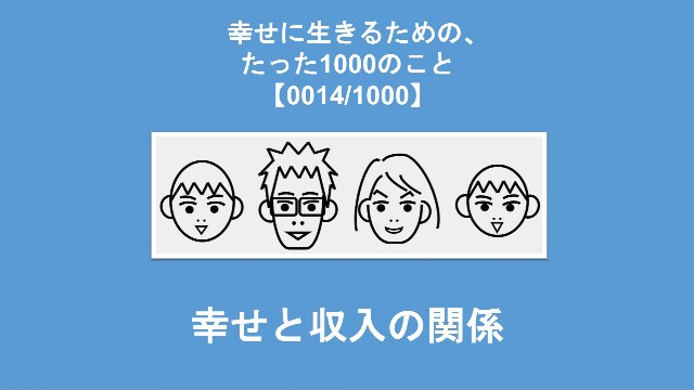 f:id:Seshio-Researcher:20200129053953j:image