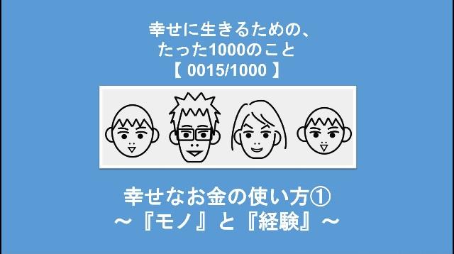 f:id:Seshio-Researcher:20200130072347j:image