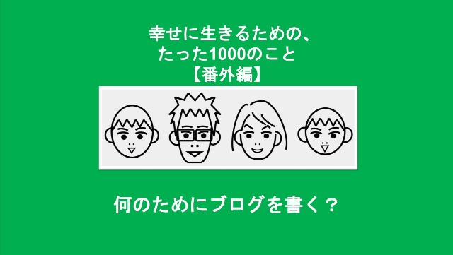 f:id:Seshio-Researcher:20200130073233j:image